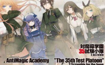 Anti Magic Academy