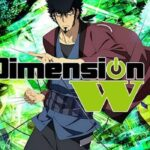 Dimension W Season 2 Release Date