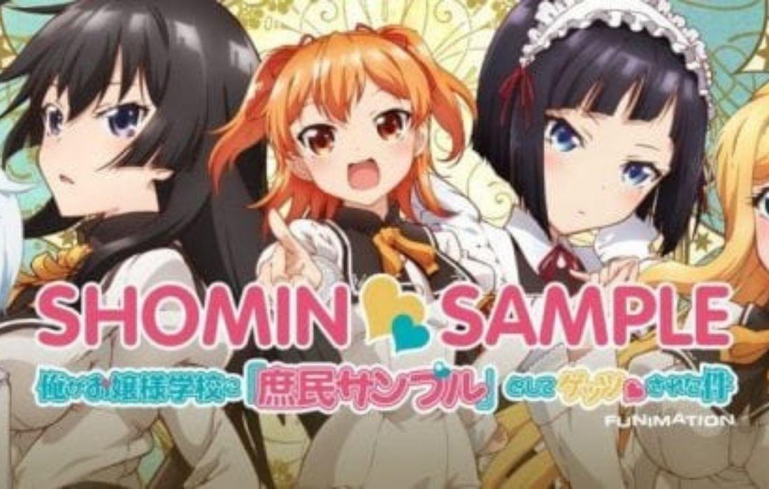 Shomin Sample Season 2