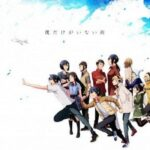Boku Dake Ga Inai Machi To Be Released for Season 2